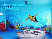 School Wall Painting Artist Mumbai, PlaySchool Painting Works in Mumbai